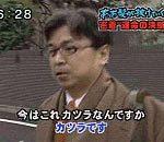 フジテレビ「スーパーニュース」かつらウィズが紹介|2004年1月