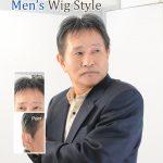 白髪入り大人スタイル012男性カツラ髪型事例