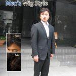男性かつら020ミディアムショート「マイルド」髪形スタイル