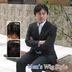 かつらモデル男性ミディアムヘア 「ダンディー」髪型021