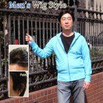 カツラモデル:ミディアムショート023髪型|スキンヘッド・坊主頭
