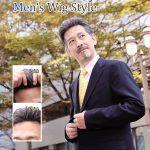 バッグスタイルの男性かつら髪型事例027