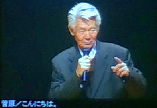 「がんと仲良く」菅原文太さん記念講演