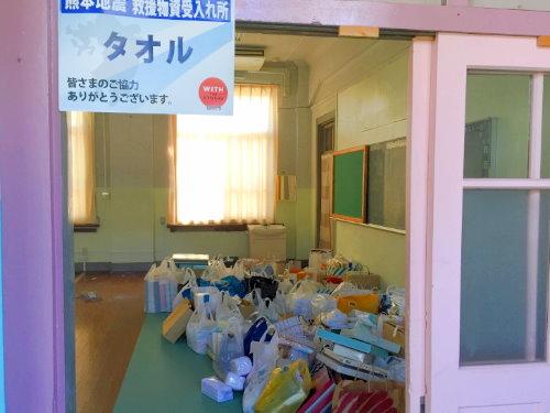 熊本地震1日目3