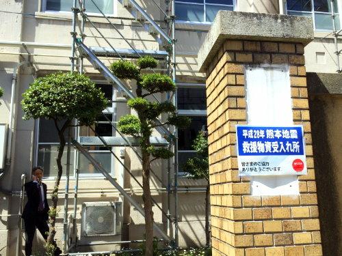熊本地震1日目7