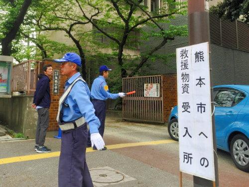 熊本地震2日目1