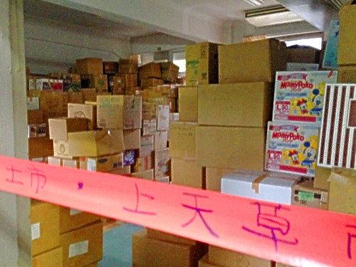 熊本地震5日目2