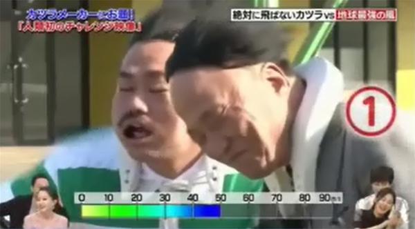 フジテレビ「THEお題シアター」かつら12