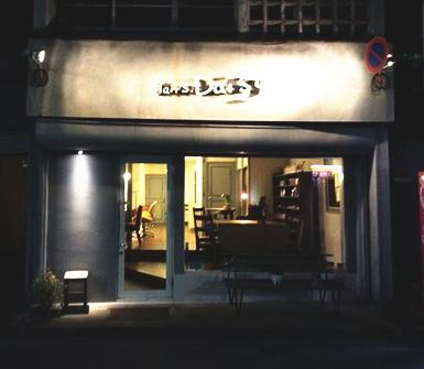 栃木宇都宮カツラ販売店ショップ