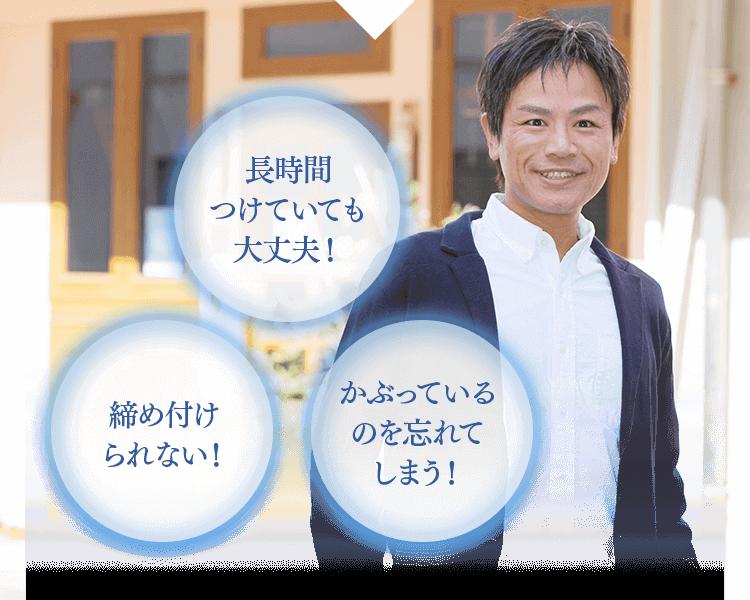 With医療用かつらの設計思想