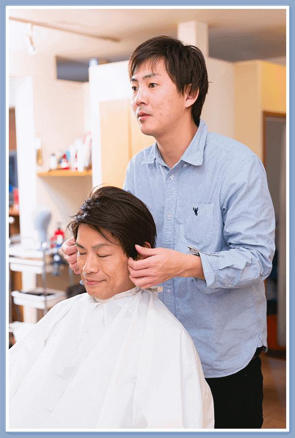 プロの理美容師が対応します