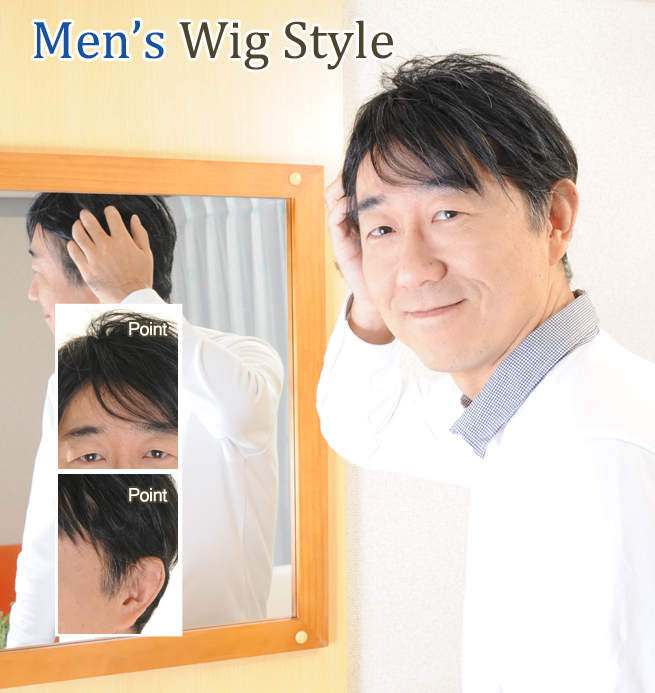 部分カツラ装着 40代男性 M型壮年性脱毛