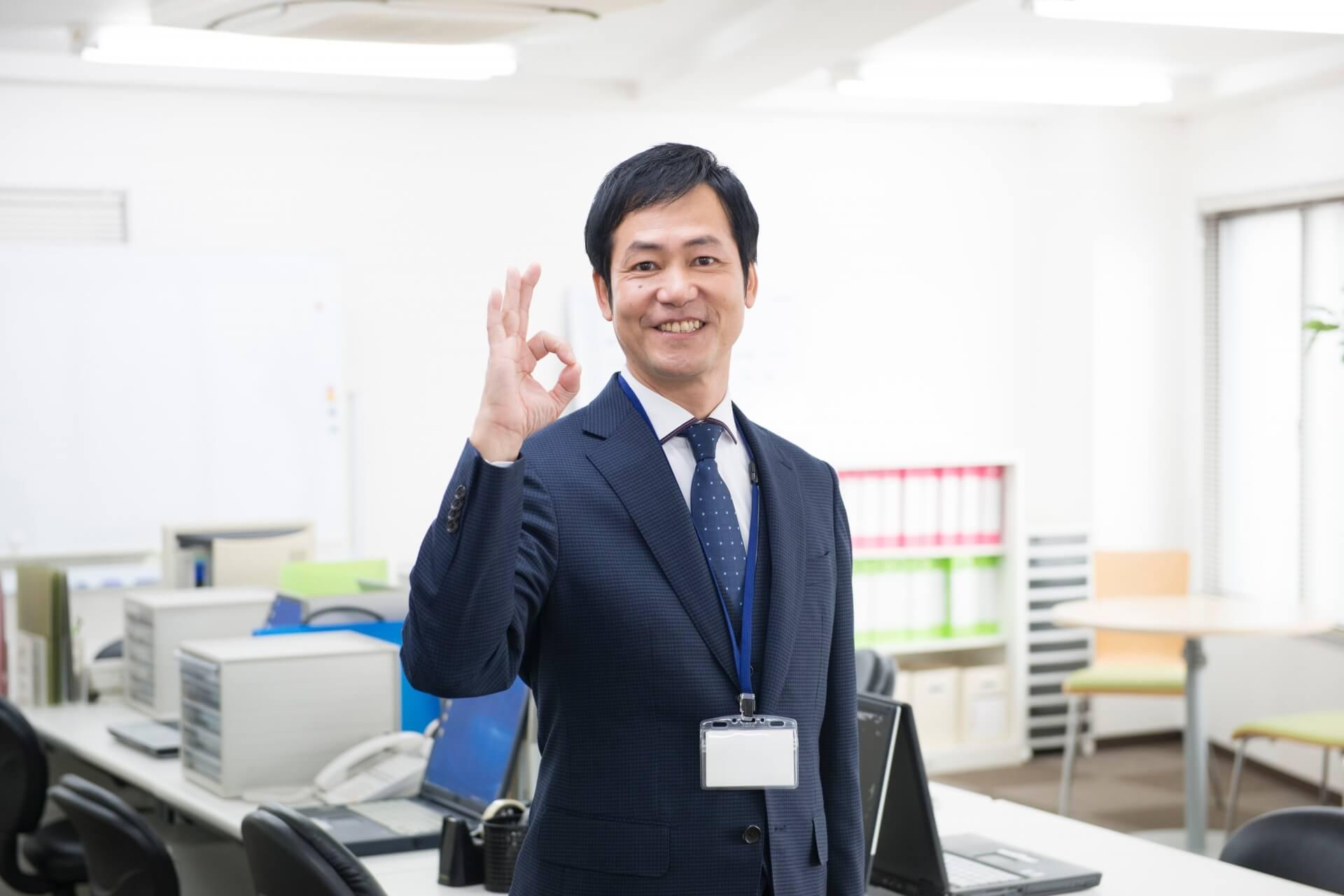 湘南ボーイさん