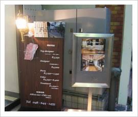 埼玉・大宮1かつらWith店内画像