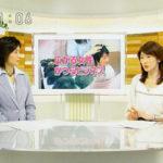 NHKの複数の番組で女性用かつらが紹介されました|2009年4月