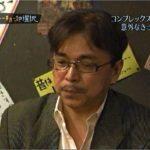 NHKの番組でかつらWithのお客様が取材されました|2009年7月