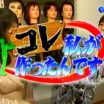 RKB今日感テレビ「コレ 私が作ったんです!」|2010年10月