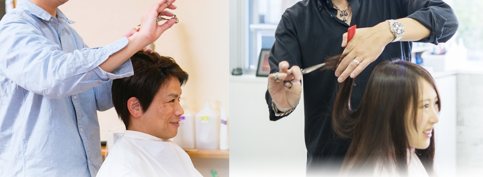 現役の熟練した理美容師が相談から仕上げまで一貫して担当