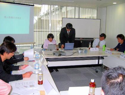 かつら講習会 2005