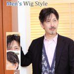 白髪入り男性かつら髪型モデル025