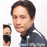 カツラ髪型スタイル007カジュアル&スポーティー