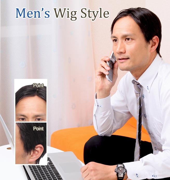 スタイル008スタイリッシュミディアムかつらモデル髪型
