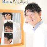 ミディアムスタイルかつらモデル 009髪型