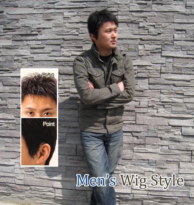 男性カツラ髪型019ショートヘア「スポーティー」