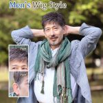 かつら髪型スタイル028 白髪入りカジュアル