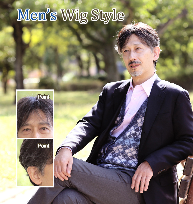 センター分けスタイル026男性カツラ髪形
