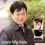 かつらモデル男性髪型002ビジネスショート