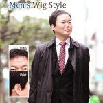 ベリーショート男性カツラ003髪型スタイル