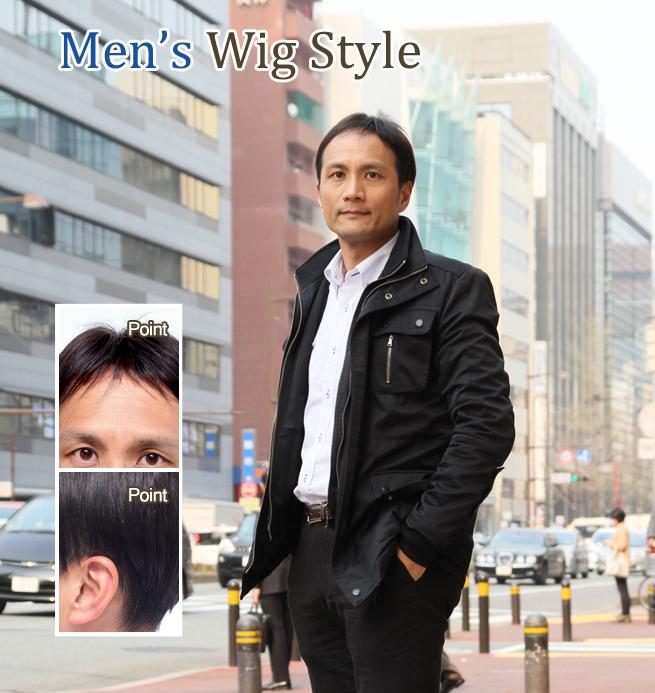 フォーマルショートの男性かつら髪形スタイル004
