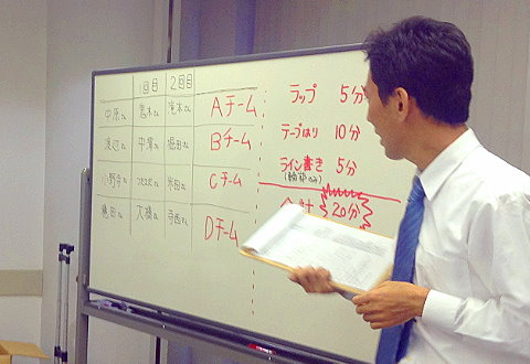 かつら講習会 2013_2