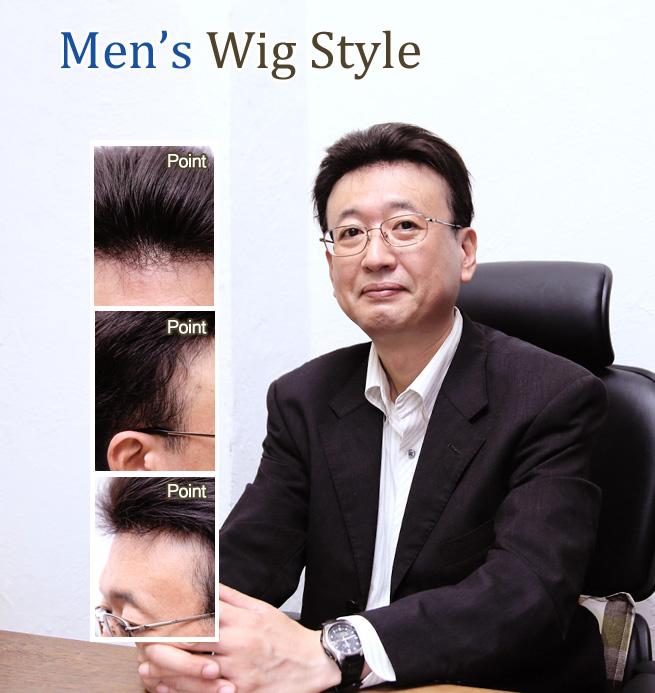 男性かつら髪型034|芸能人キャスター風スタイル