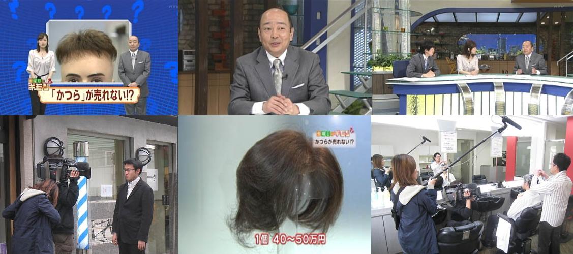 山本浩之アナ かつら男性役でドラマ初出演